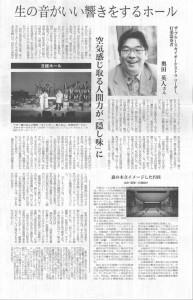 2010.07.建設通信新聞